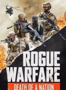 Rogue-Warfare-3-Death-of-a-Nation-(2020)