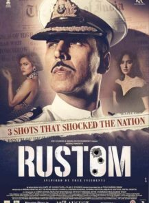Rustom-3-นัดปลิดชีพ-พลิกคดีสะท้านเมือง-(2016)-[ซับไทย]