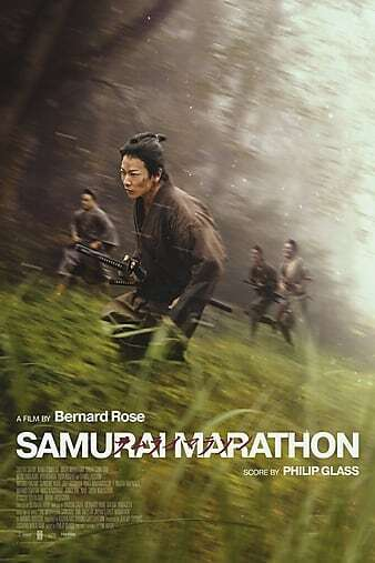 SAMURAI-MARASON-(2019)