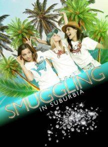 SMUGGLING-IN-SUBURBIA-(2019)-[ซับไทย]