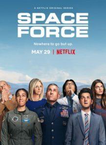 SPACE-FORCE-สเปซฟอร์ซ-ยอดหน่วยพิทักษ์จักรวาล-(2020)-[ซับไทย]