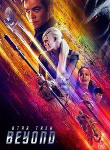 STAR-TREK-BEYOND-สตาร์-เทรค-ข้ามขอบจักรวาล-(2016)