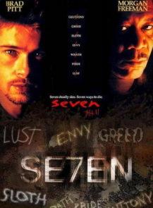 Se7en 7 ข้อต้องฆ่า (1995)