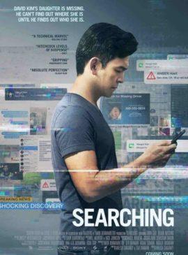 Searching-เสิร์ชหา-สูญหาย-(2018)