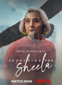 Searching-for-Sheela-ตามหาชีล่า-(2021)-[ซับไทย]
