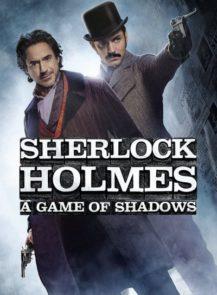 Sherlock-Holmes-A-Game-of-Shadows-เกมพญายมเงามรณะ-(2011)