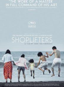 Shoplifters-ครอบครัวที่ลัก-(2018)
