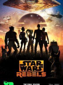 Star-Wars-Rebels-Spark-of-Rebellion-ศึกกบฎพิทักษ์จักรวาล-(2014)