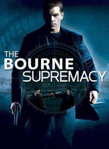 THE-BOURNE-SUPREMACY-สุดยอดเกมล่าจารชน-(2004)