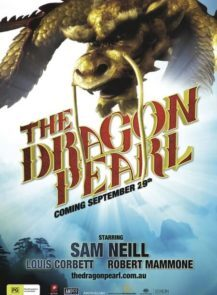 THE-DRAGON-PEARL-มหัศจรรย์มังกรเหนือกาลเวลา-(2011)