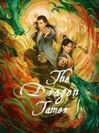 THE-DRAGON-TAMER-(2021)-ตำนานวีรบุรุษยิงอินทรี-ตอน-สิบแปดฝามือพิชิต-มังกร-ซับไทย