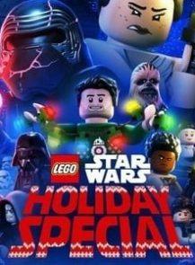 THE-LEGO-STAR-WARS-HOLIDAY-SPECIAL-(2020)-[ซับไทย]