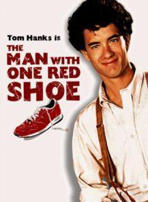 THE-MAN-WITH-ONE-RED-SHOE-(1985)-นักเสือกเกือกแดง-[ซับไทย]