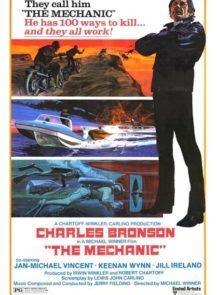 THE-MECHANIC-นักฆ่ามหาประลัย-(1972)