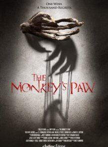 THE-MONKEY'S-PAW-เครื่องรางอาถรรพ์-(2013)-[ซับไทย]