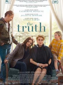 THE-TRUTH-ครอบครัวตัวดี-(2019)