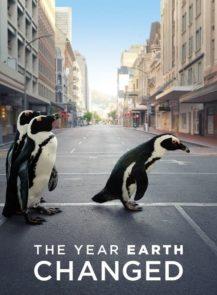 THE-YEAR-EARTH-CHANGED-(2021)-[ซับไทย]