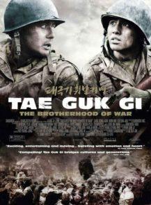 Tae-Guk-Gi-The-Brotherhood-of-War-เท-กึก-กี-เลือดเนื้อเพื่อฝัน-วันสิ้นสงคราม-(2004)