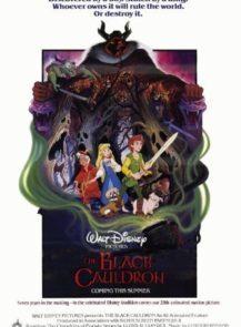 The-Black-Cauldron-เดอะ-แบล็ค-คอลดรอน-(1985)