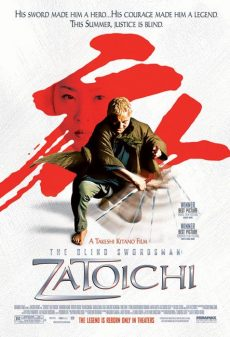 The-Blind-Swordsman-Zatoichi-ซาโตอิจิ-ไอ้บอดซามูไร-(2003)