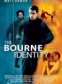 The-Bourne-Identity-ล่าจารชน-ยอดคนอันตราย-(2002)
