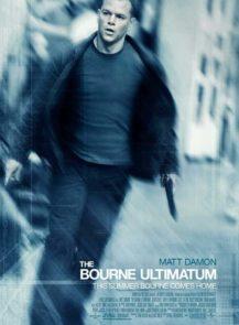 The-Bourne-Ultimatum-ปิดเกมล่าจารชน-คนอันตราย-(2007)