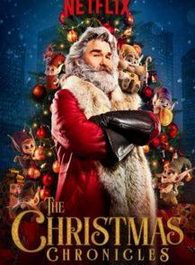 The-Christmas-Chronicles-ผจญภัยพิทักษ์คริสต์มาส-(2018)