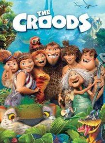The-Croods-เดอะครู้ดส์-มนุษย์ถ้ำผจญภัย-(2013)