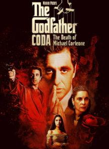 The-Godfather-Part-3-เดอะก็อดฟาเธอร์-3-(1990)