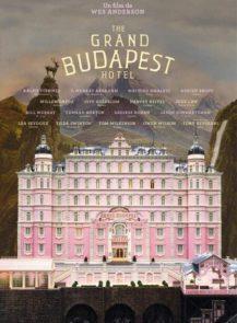 The-Grand-Budapest-Hotel-คดีพิสดารโรงแรมแกรนด์บูดาเปสต์-(2014)