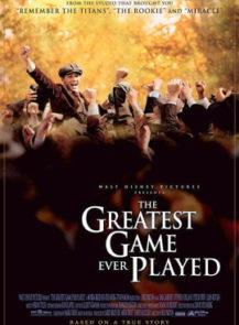 The-Greatest-Game-Ever-Played-เกมยิ่งใหญ่-ชัยชนะเหนือความฝัน-(2005)
