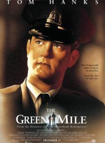 The Green Mile ปาฏิหาริย์แดนประหาร (1999)