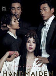 The-Handmaiden-ล้วงเล่ห์ลวงรัก-(2016)