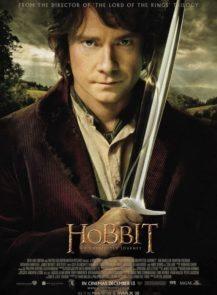 The-Hobbit-An-Unexpected-Journey-เดอะฮอบบิท-การผจญภัยสุดคาดคิด-(2012)