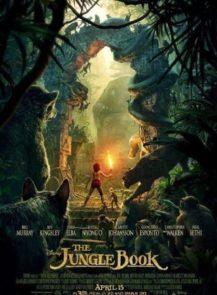The-Jungle-Book-เมาคลีลูกหมาป่า-(2016)