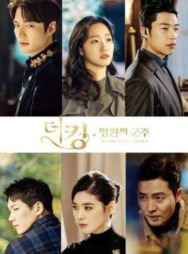 The-King-Eternal-Monarch-จอมราชันบัลลังก์อมตะ-(2020)-[ซับไทย]