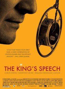 The-King's-Speech-ประกาศก้องจอมราชา-(2010)