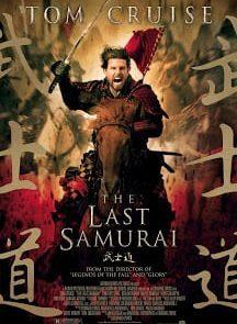 The-Last-Samurai-มหาบุรุษซามูไร-(2003)
