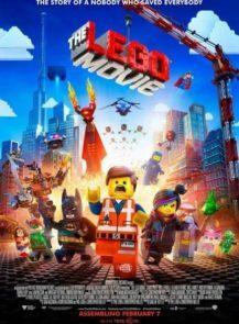 The-Lego-Movie-เดอะเลโก้-มูฟวี่-(2014)
