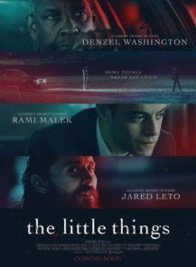 The-Little-Things-สืบลึกปลดปมฆาตกรรม-(2021)