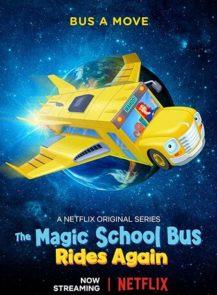 The-Magic-School-Bus-Rides-Again-In-the-Zone-เมจิกสคูลบัสกับการเดินทางสู่ความสนุกในโซน-(2020)-[ซับไทย]