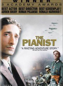 The Pianist สงคราม ความหวัง บัลลังก์ เกียรติยศ (2002)