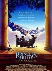 The-Princess-Bride-เจ้าหญิงมงกุฎทอง-(1987)