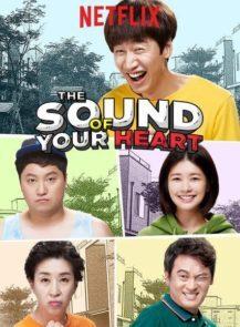 The-Sound-of-Your-Heart-ครอบครัวจิตหลุด-เพื้ยนสุดหัวใจ-(2020)-[ซับไทย]