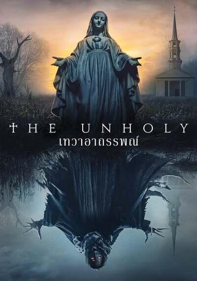 The-Unholy-เทวาอาถรรพ์-(2021)