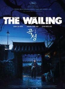 The-Wailing-ฆาตกรรมอำปีศาจ-(2016)