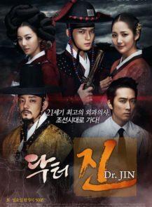 Time-Slip-Dr.-Jin-ดร.จิน-หมอข้ามศตวรรษ-(2012)