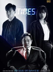 Times-(2021)-[ซับไทย]