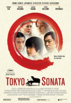 Tokyo-Sonata-ในวันที่หัวใจซ่อนเจ็บ-(2008)