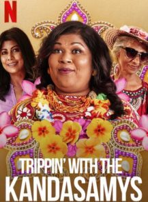 Trippin-with-the-Kandasamys-ทริปป่วนกับบ้านกันดาสามิส-(2021)-[ซับไทย]